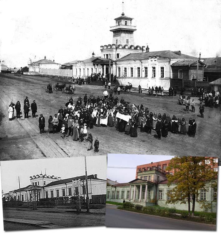 Заводоуправление в начале XX века, в середине столетия и сегодня