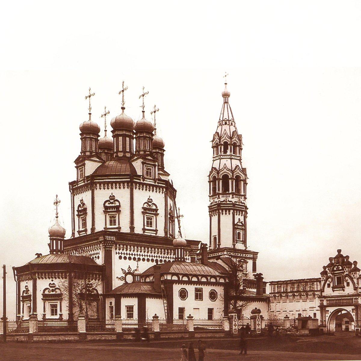 Свято-Троицкий собор в Верхотурье в начале XX столетия