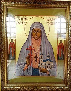 Икона святой преподобномученицы Елисаветы Феодоровны