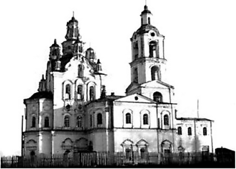 Пророко-Ильинская церковь в селе Усениново в 1930-е годы