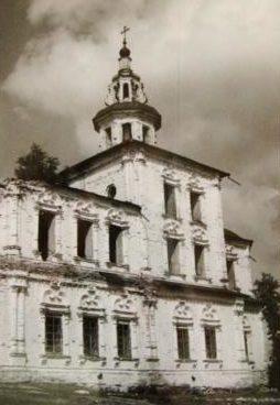 Знаменская церковь в Верхотурье в середине XX века
