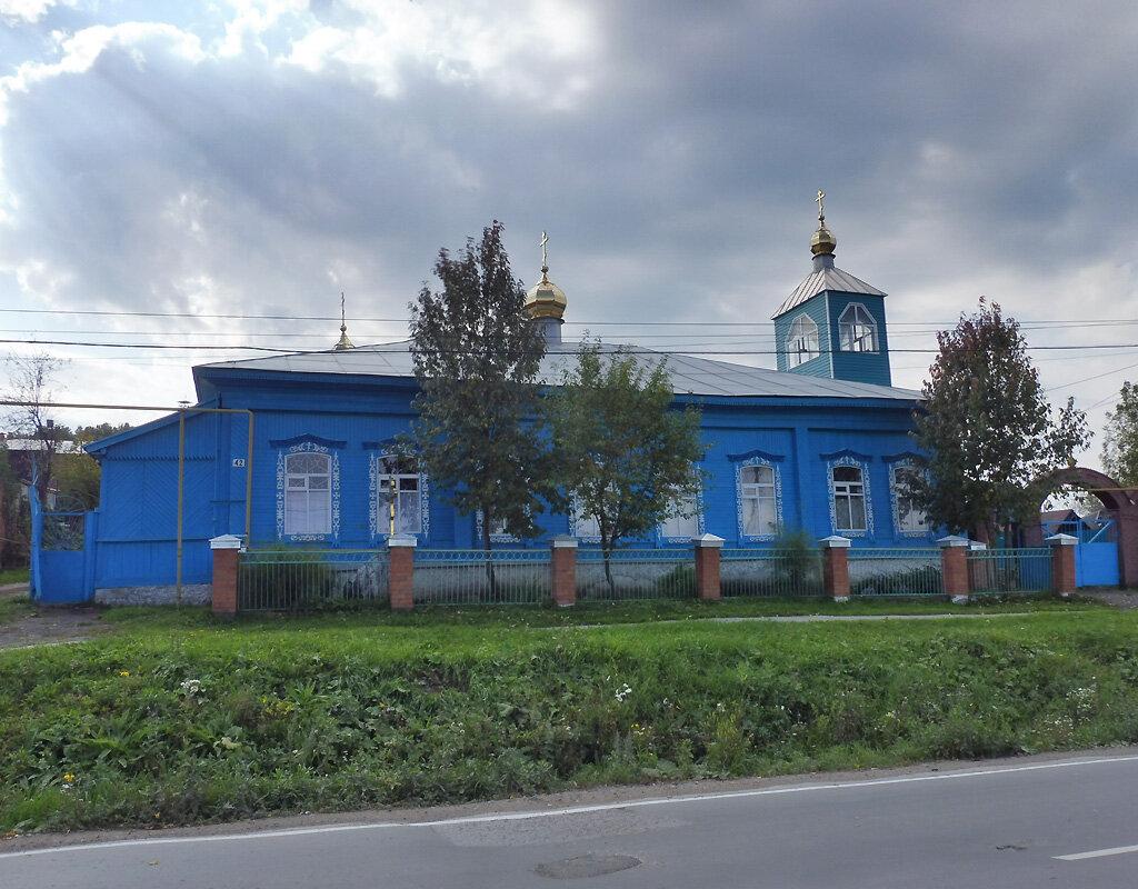 Ильинская церковь в Артях