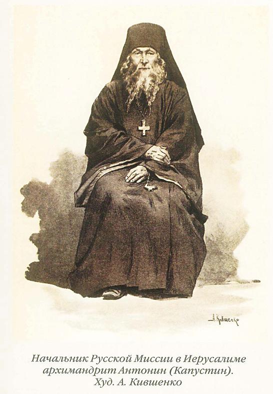 Батурино: на родину архимандрита Антонина