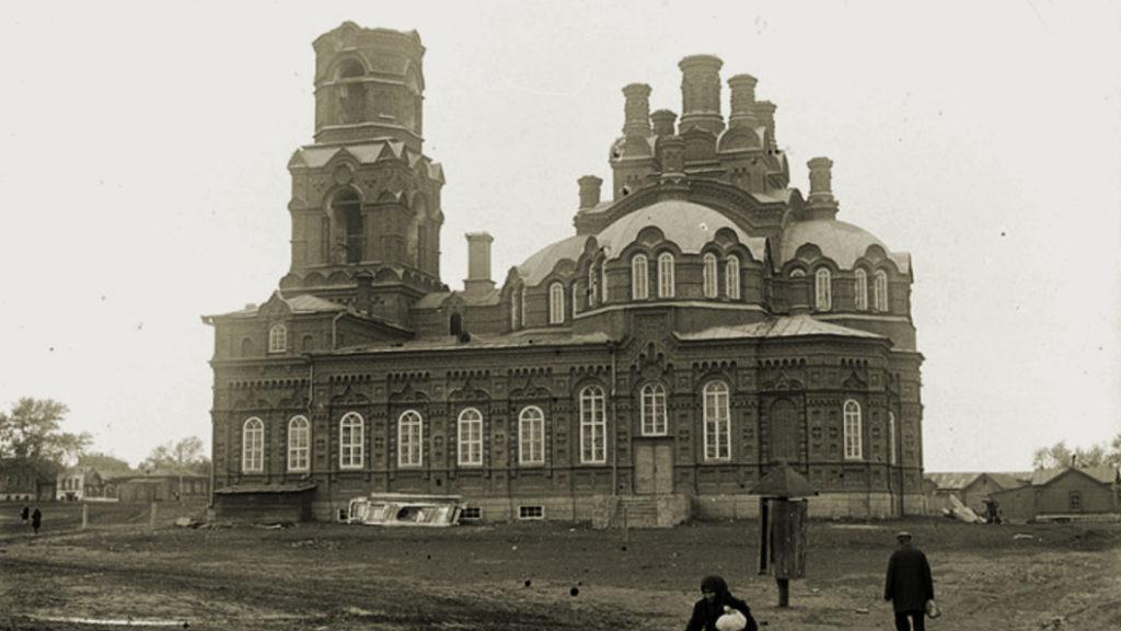 Свято-Троицкий храм в конце 1920-х годов