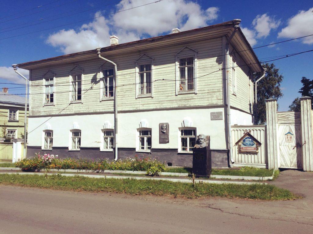 Ныне в доме Басаргина располагается Дом традиционных промыслов и ремесел
