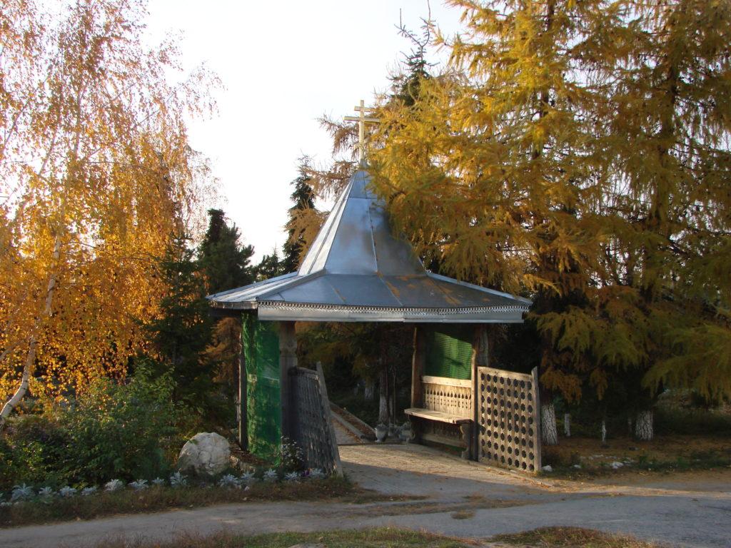 Ворота в Богородичный садик