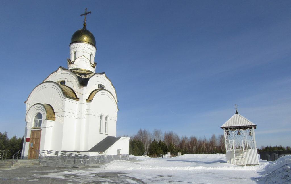 Никольский храм у Никольской дороги в Реже