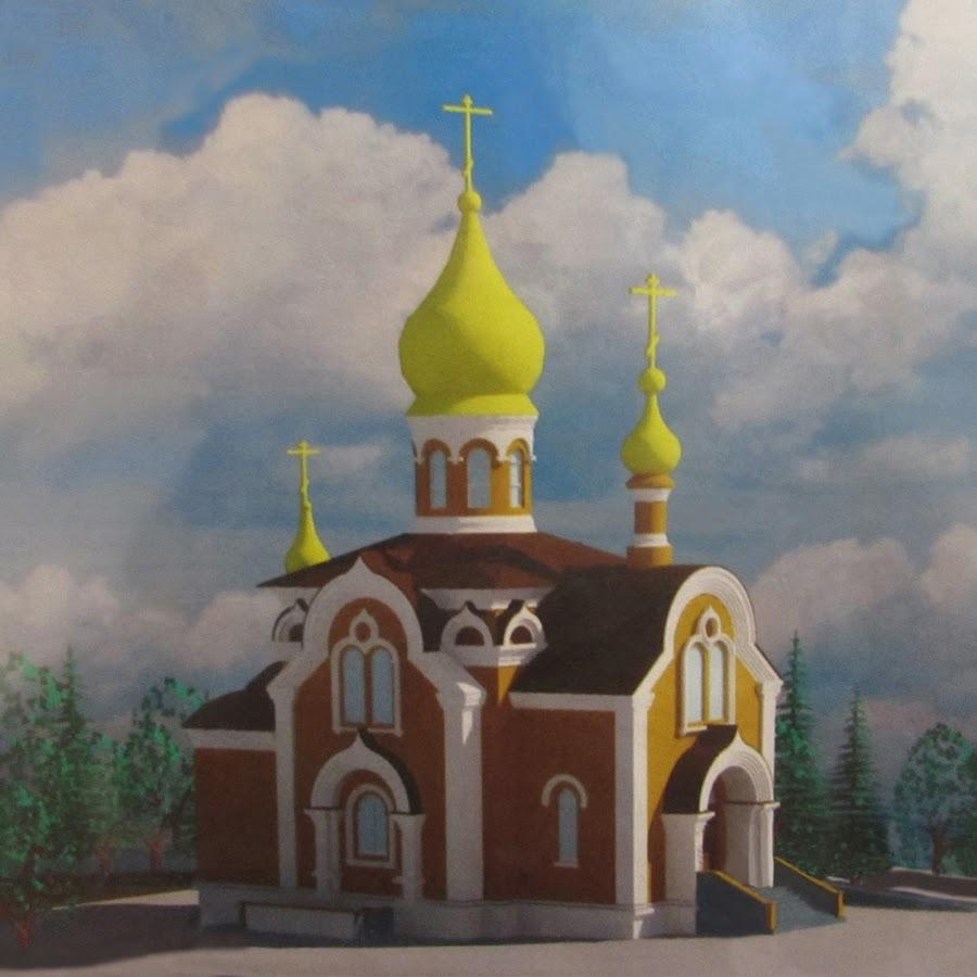 Поселок Левиха: храм Казанской иконы Божией Матери (проект)