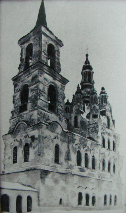 Спасо-Преображенский храм в 1960-е годы