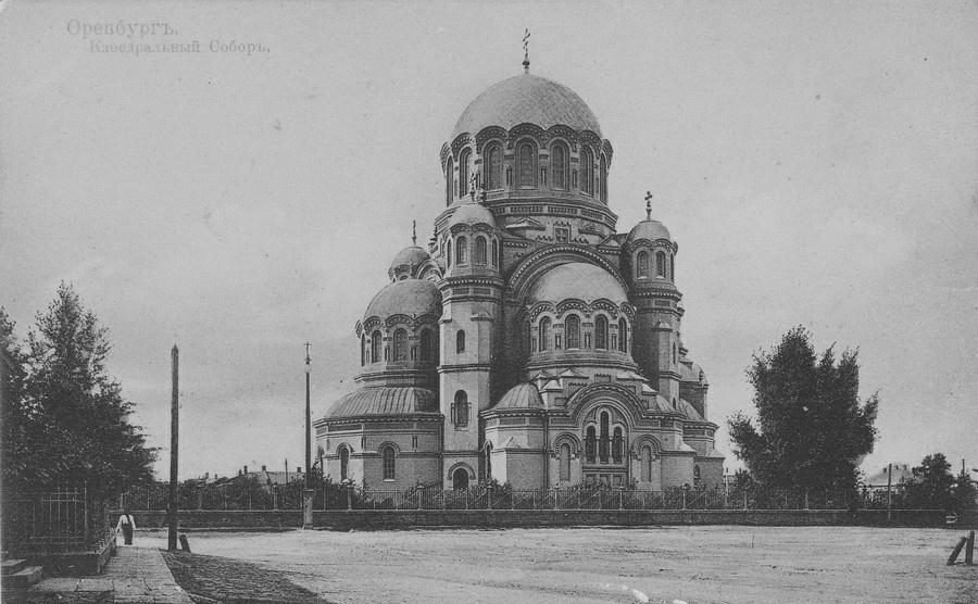 Казанский собор в Оренбурге в начале XX века