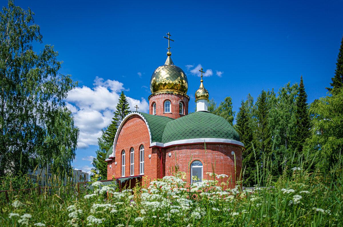 Храм Иоасафа Белгородского в поселке Половинный