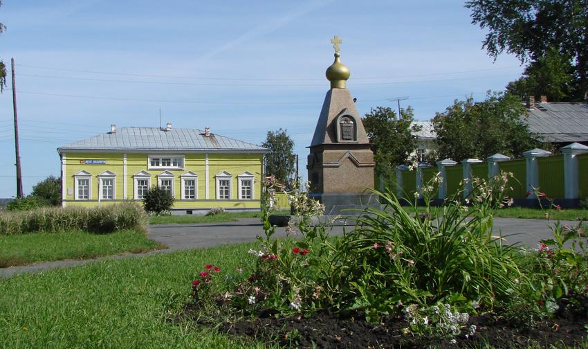 Памятник к 400-летию Туринска на площади перед домом Ивашевых