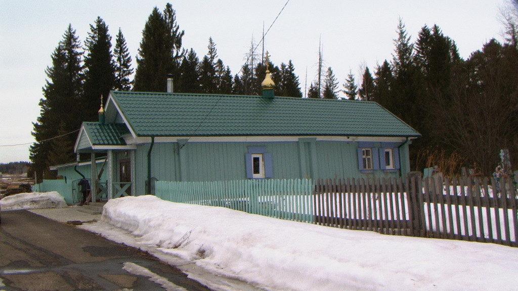 Молитвенный дом в Висиме действовал с 1936 по 1995 годы. С 2010 года - храм в честь иконы Божией Матери Державная