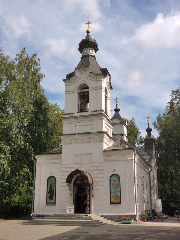 Храм во имя Всех Святых. Автор фото Александр Шатунов