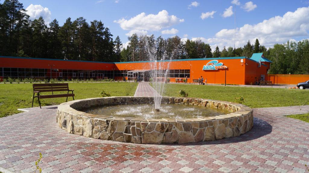 """Одна из главных достопримечательностей современного Туринска - горячие источники под открытым небом """"Акваркель"""""""