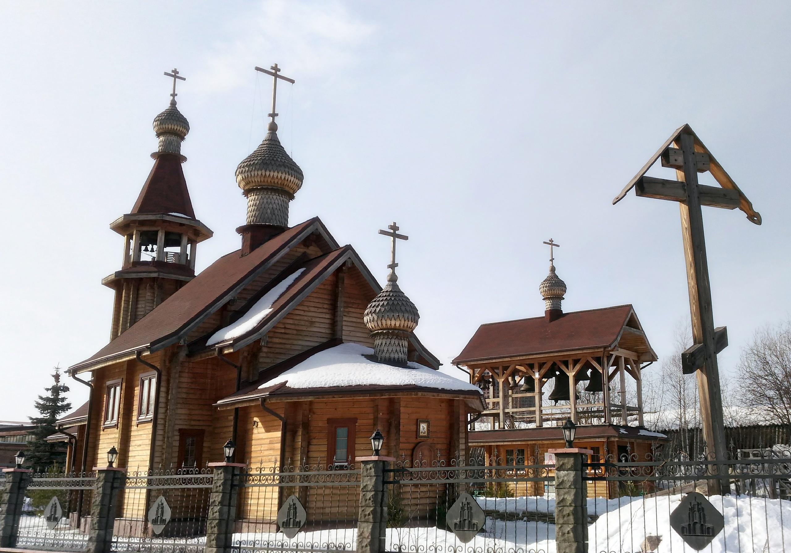 Храм в честь святых русских князей Бориса и Глеба