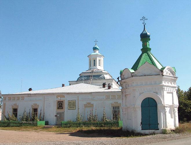 Спасская часовня и храм Всемилостивого Спаса