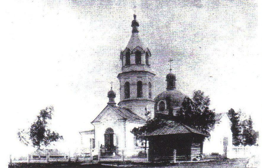 Введенский храм до революции