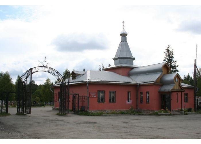 Верхняя Салда: храм Всех Святых