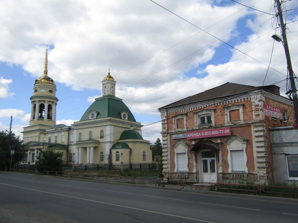 Свято-Троицкий собор и лавка купца Бухарева