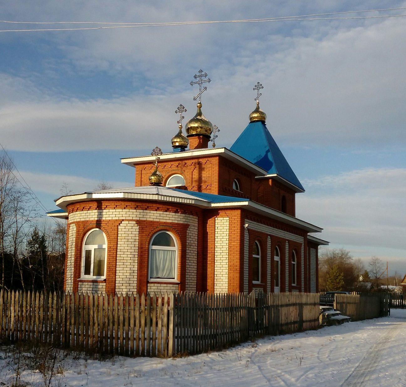 Ивдель: храм во имя святых Новомучеников и Исповедников Российских