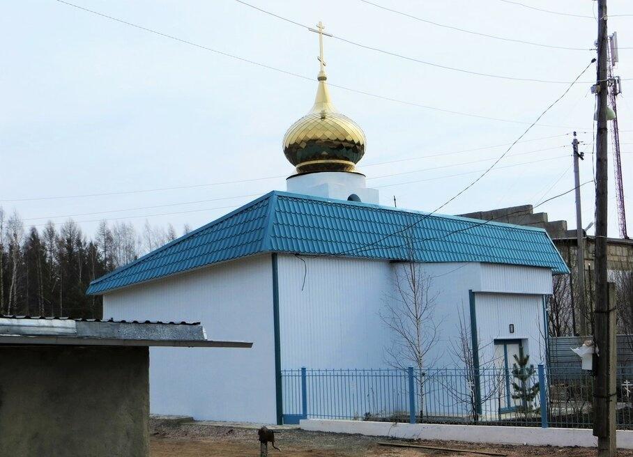 Поселок Калья: храм Казанской иконы Божией Матери