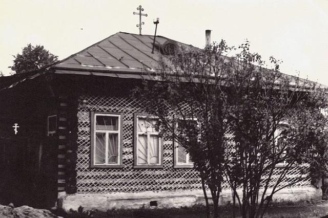 Молитвенный дом Сорока мучеников Севастийских, действовал с 1984 по 1991 годы