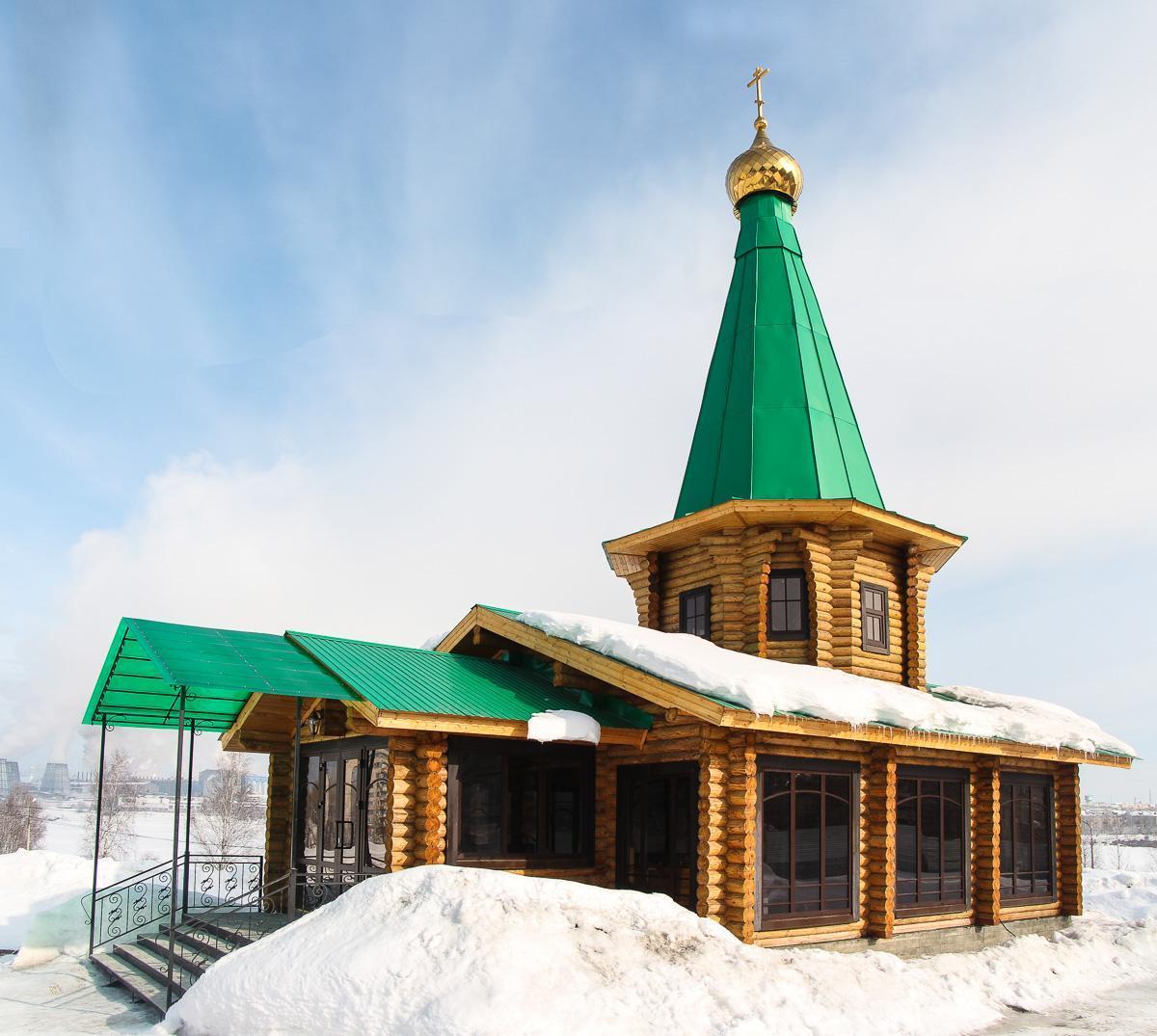 Краснотурьинск: храм Матроны Московской