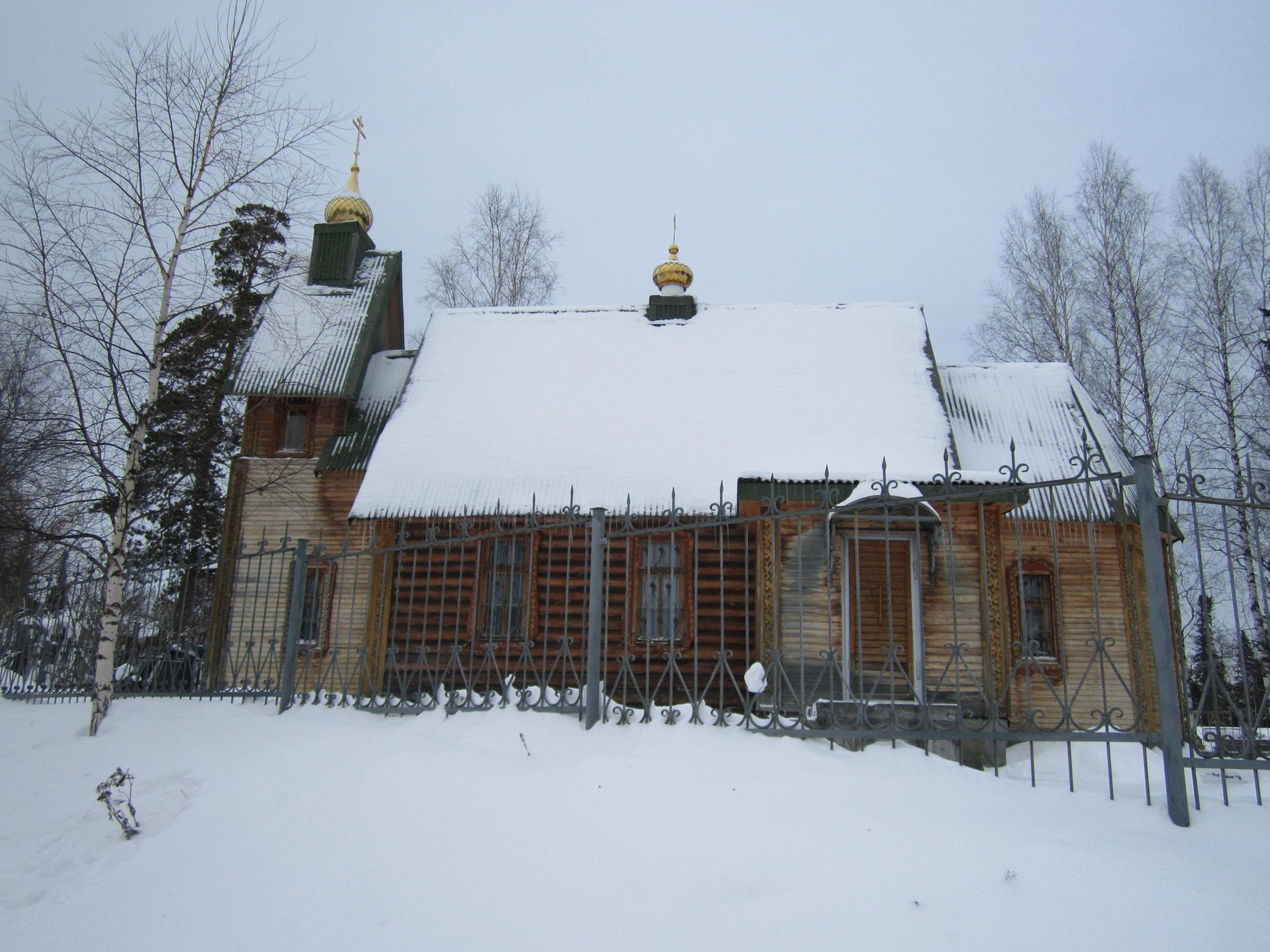 Лесной: храм великомученицы Екатерины