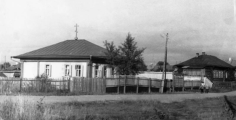 Молитвенный дом во имя пророка Илии в Серове. Фото 1970-х годов