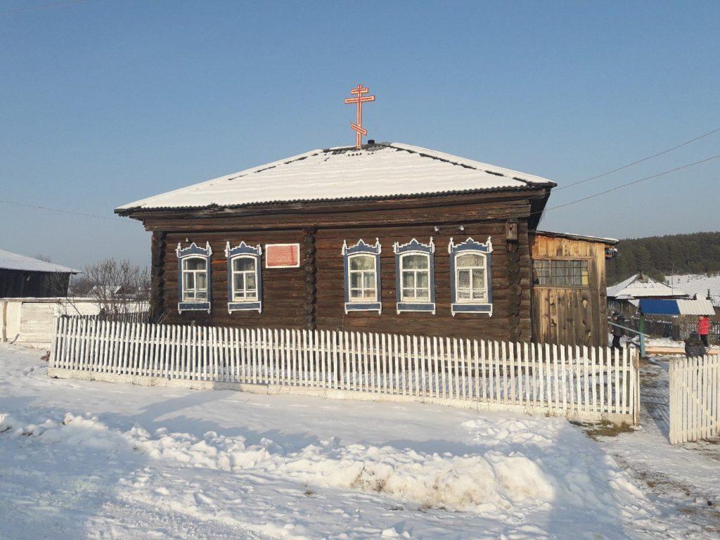 Село Вновь-Юрмытское: молитвенный дом Архангела Михаила