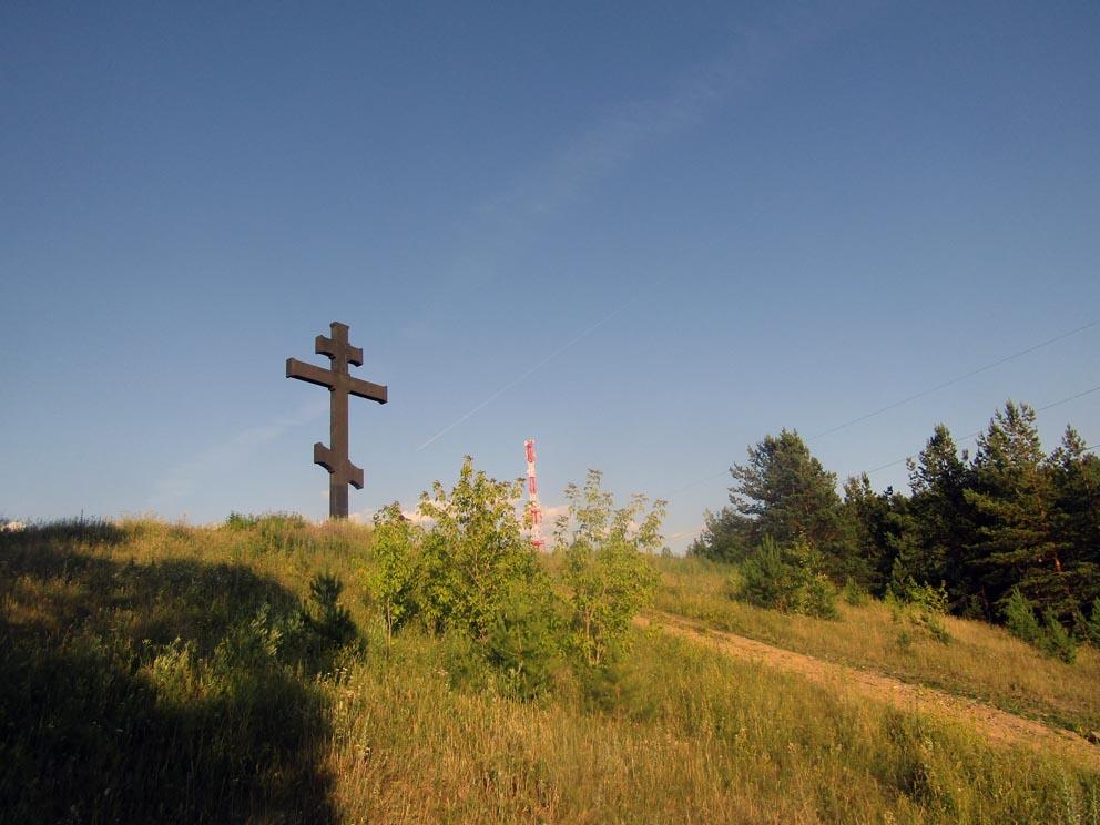 Поклонный Крест на горе Бессоновой