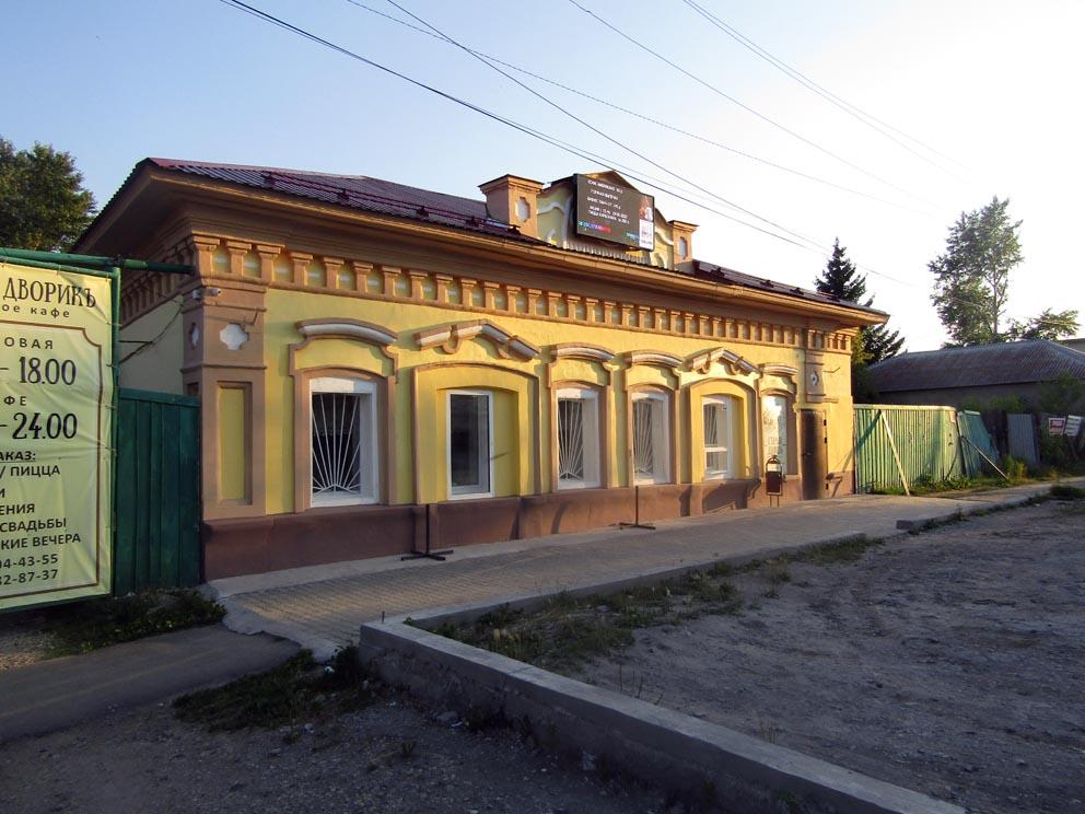 Купеческая лавка в центре Сысерти