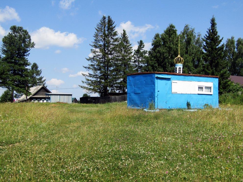 Временное помещение для Казанского храма деревни Северной