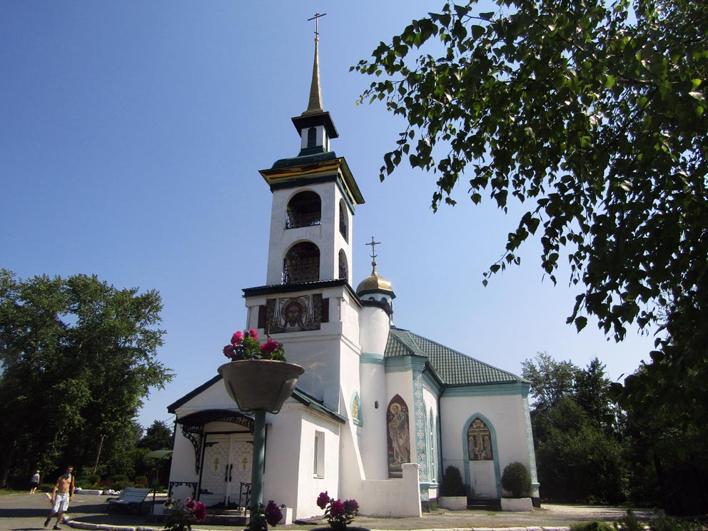 Храм Петра и Павла в Полевском в 2020 году