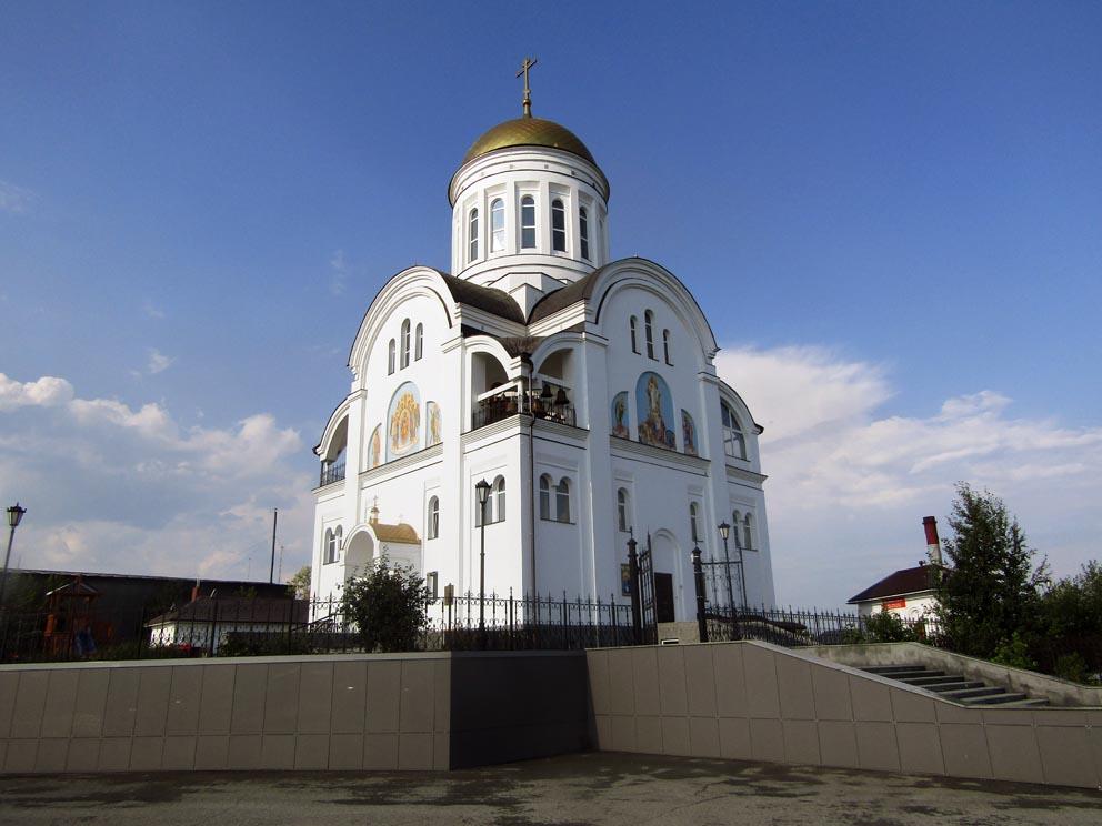 Ревда: храм Архистратига Михаила