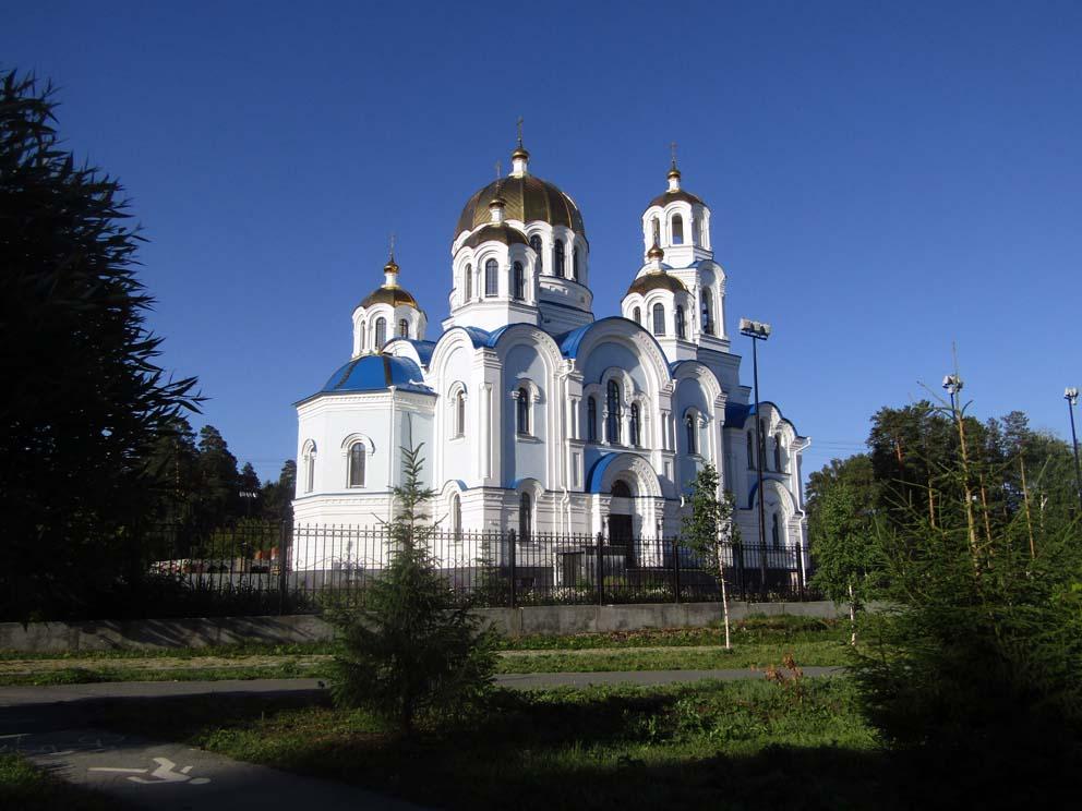 Заречный: храм Покрова Пресвятой Богородицы. Фото Алексея Рычкова