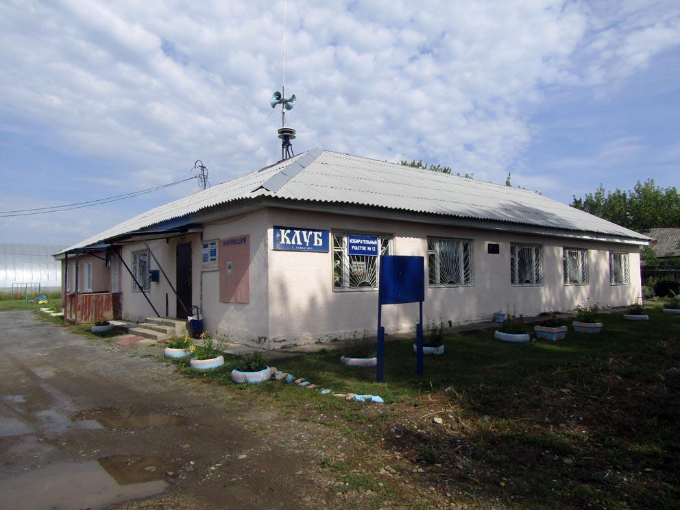 Село Толмачево: приход блаженной Матроны Московской в настоящее время располагается при местном клубе