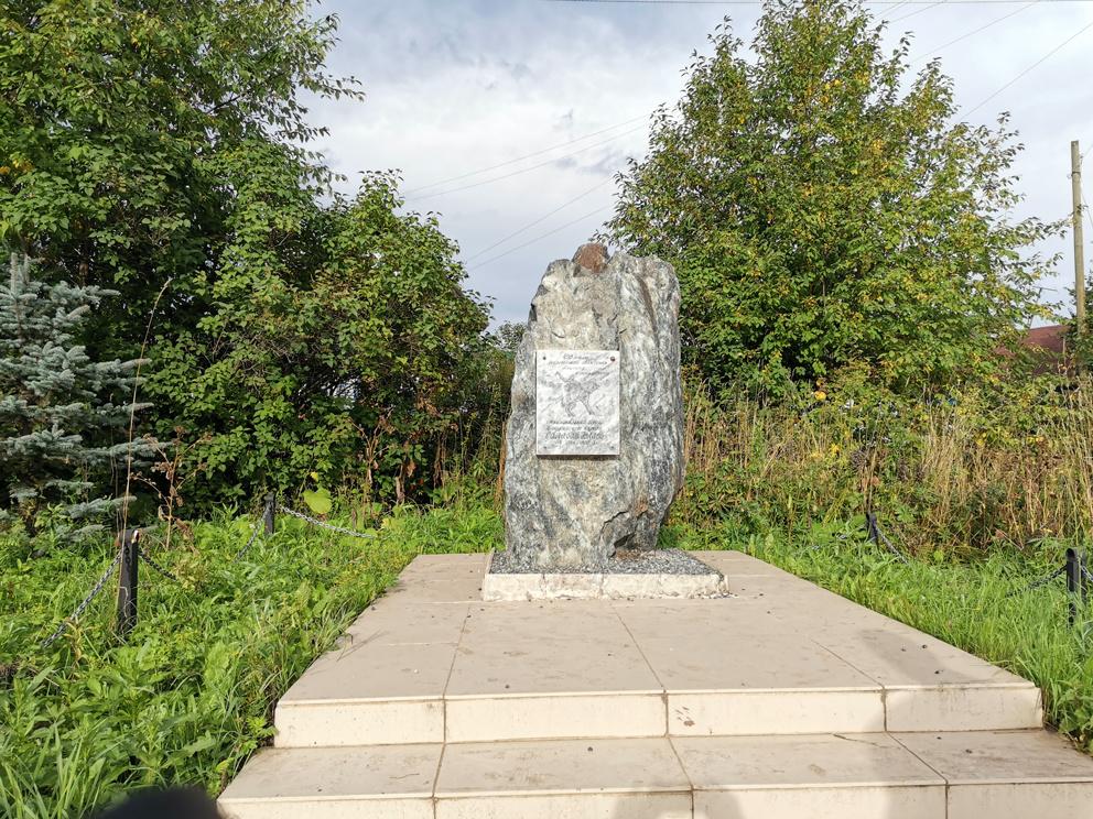 Памятник Салавату Юлаеву в Красноуфимске