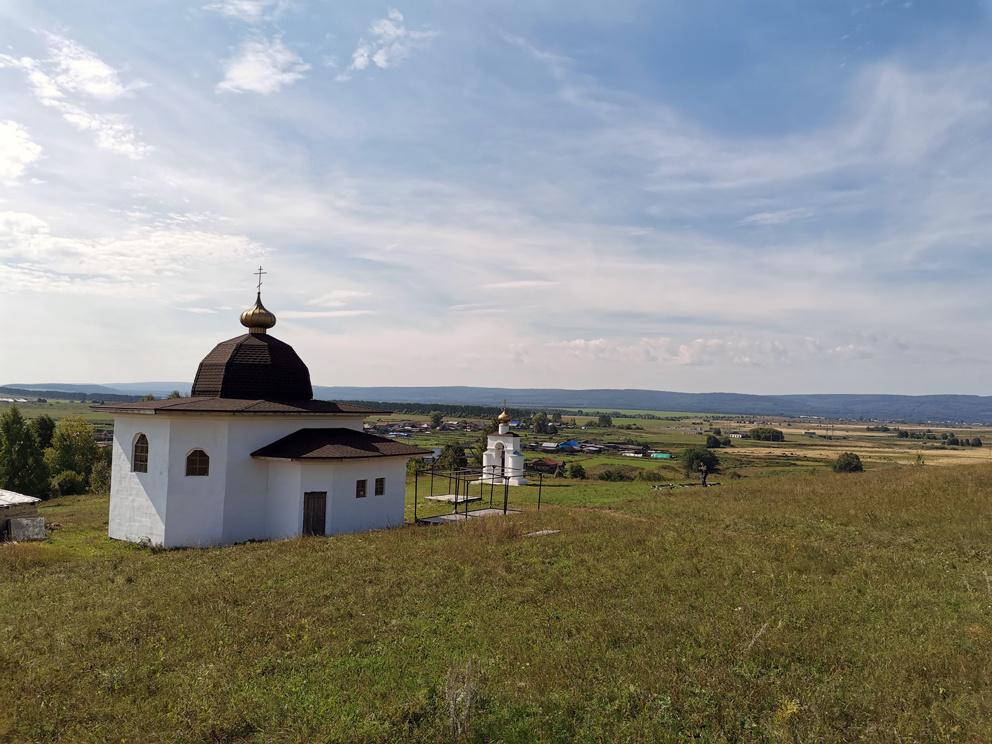 Окрестности Красноуфимска с угора Сарсинского монастыря