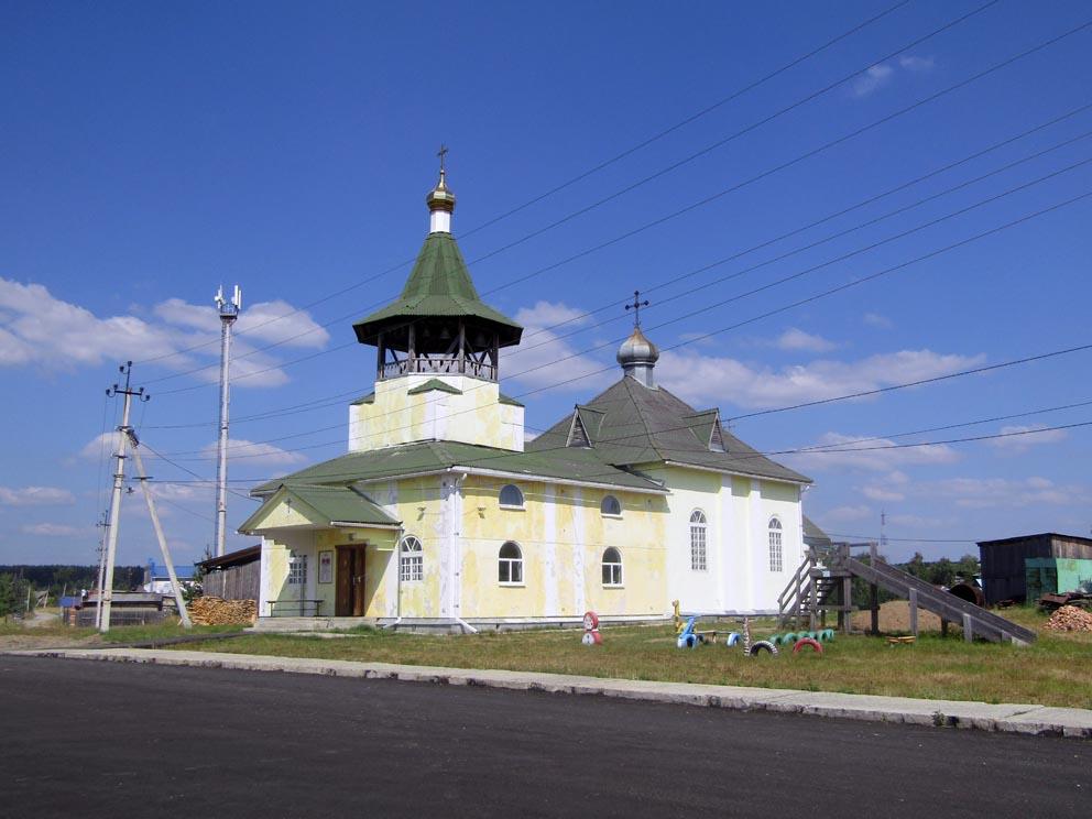 Поселок Лобва: храм Андрея Первозванного