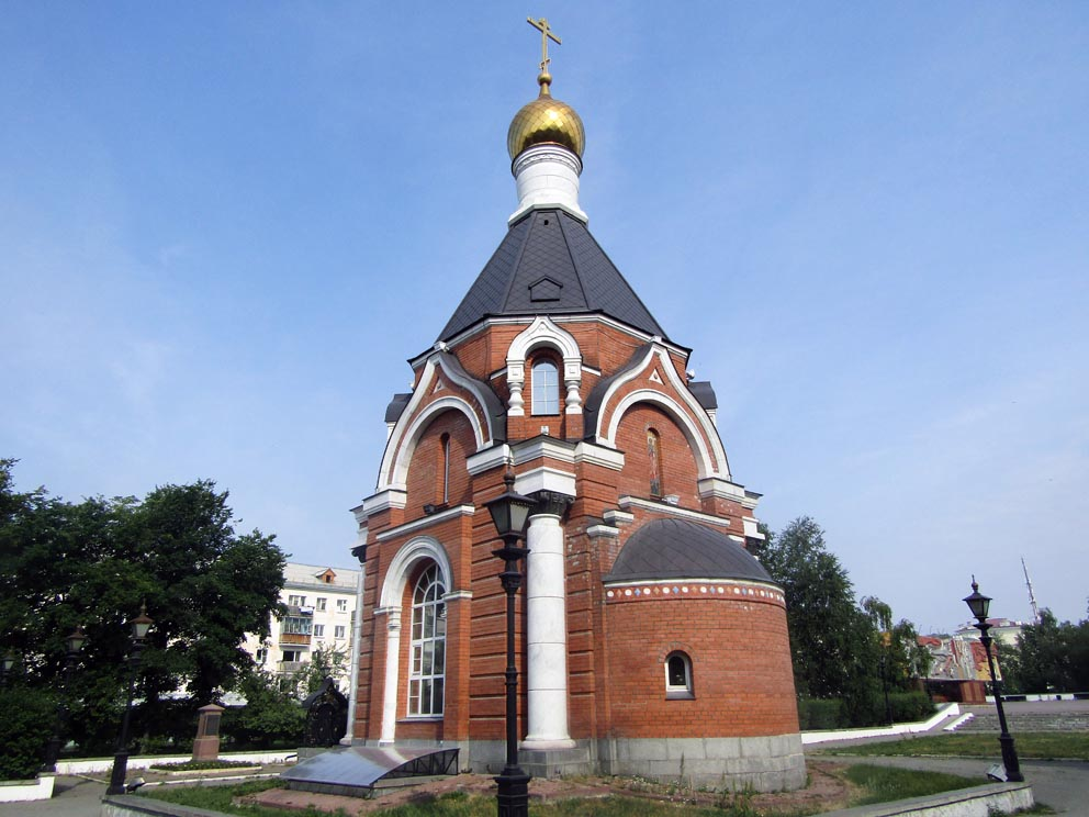 Краснотурьинск: храм Иоанна Богослова