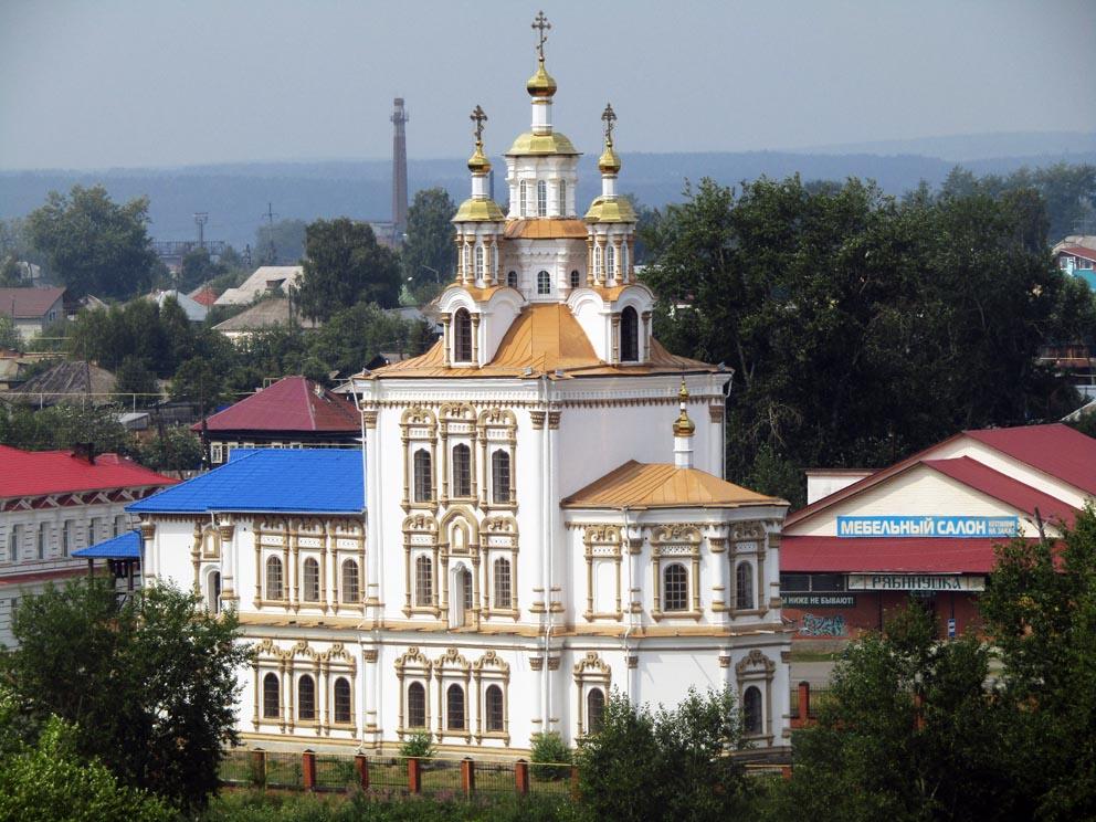 Карпинск: храм Иоанна Богослова (Введенский)