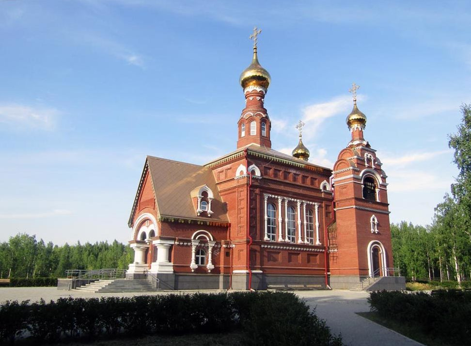 Красноуральск: храм праведного Иоанна Кронштадтского и преподобного Сергия Радонежского
