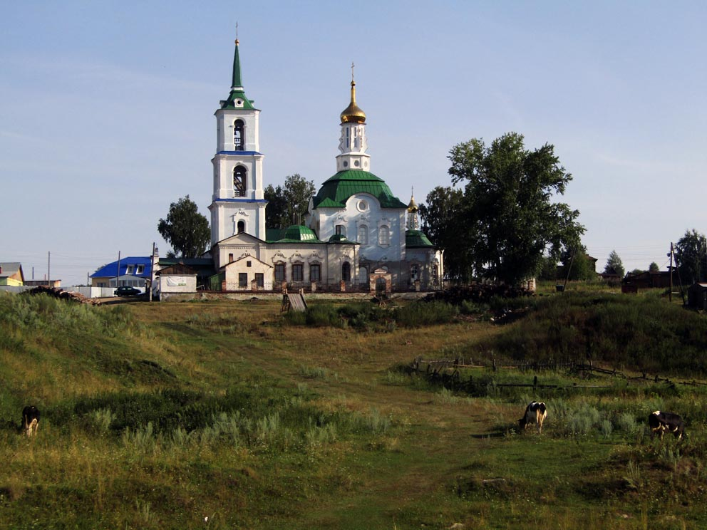 Поселок Нейво-Шайтанский: храм Петра и Павла