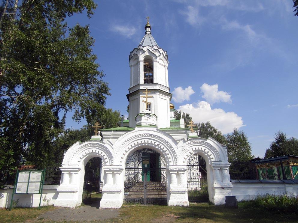 Храм святой Параскевы Пятницы в Савино