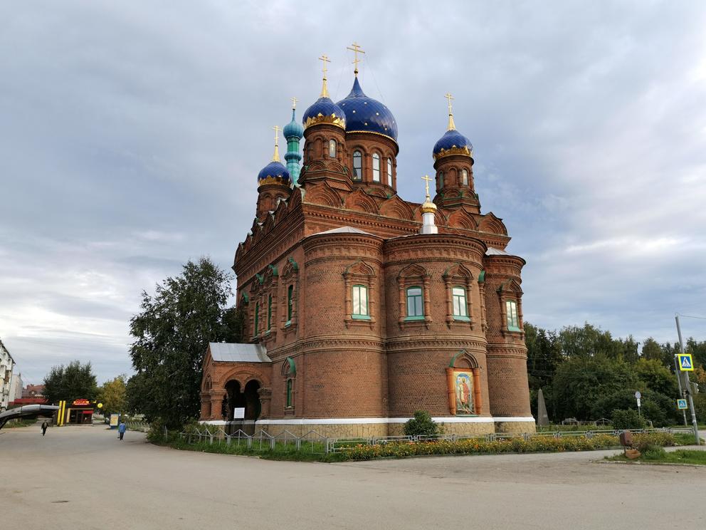 Красноуфимск: собор Александра Невского