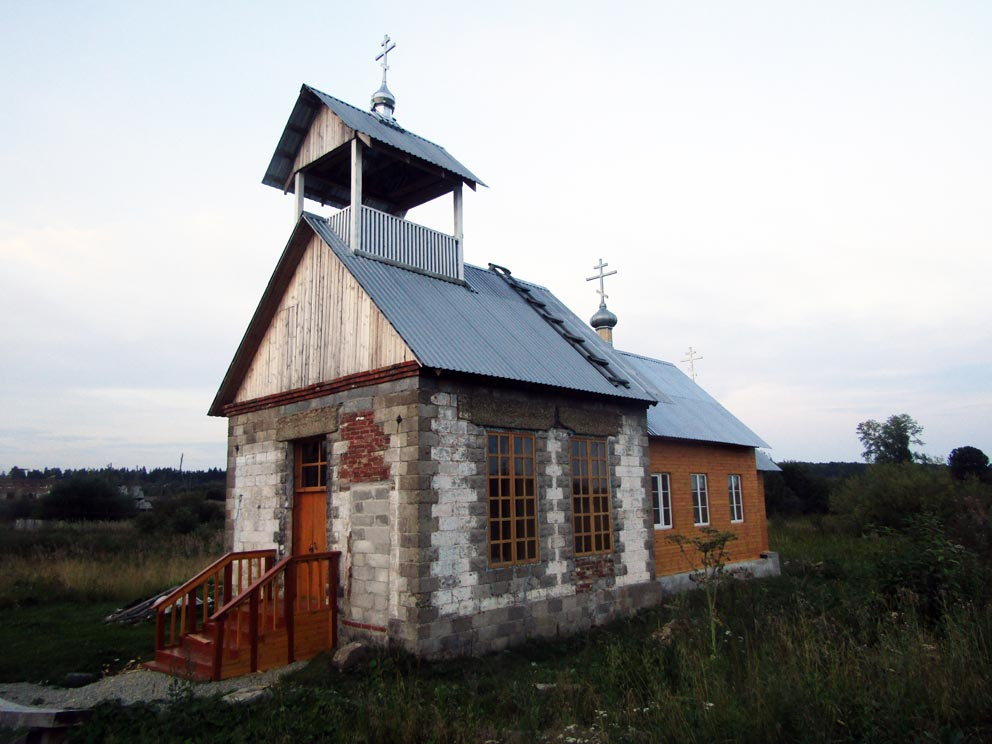 Поселок Ясашная: храм Благовещения Пресвятой Богородицы