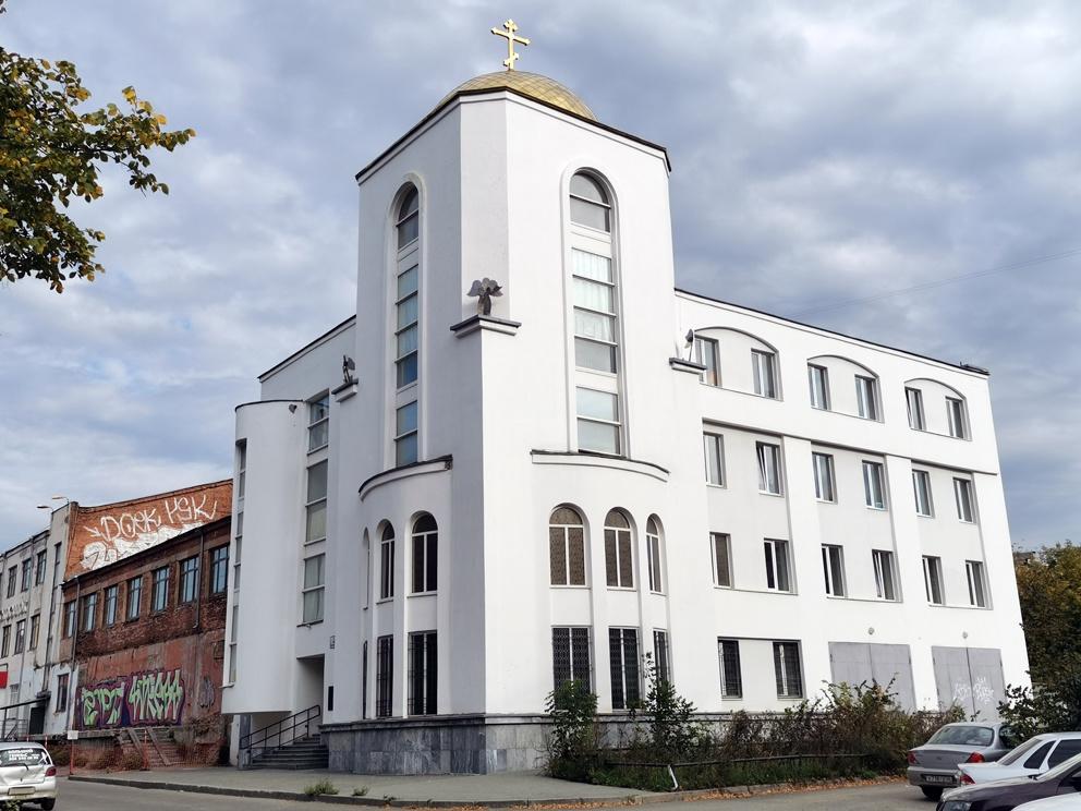 Духовный центр имени Патриарха Алексия II
