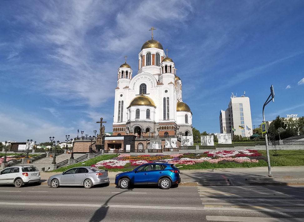 Храм на Крови в Екатеринбурге с Царской улицы